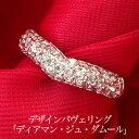 【クーポン使って半額】ハーフエタニティリング スワロフスキージルコニア 0.5カラット|婚約指輪|結婚指輪|プラチナ|…