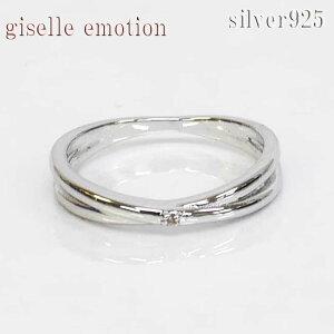 【クーポン使って半額!】SILVER925 ダイヤモンドリング【シルバーリング レディース メンズ 細い 人差し指 シルバー925 指輪 かわいい シンプル シルバーアクセサリー silver925 指輪重ね付け お
