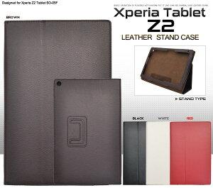 【送料無料】Xperia Z2 Tablet SO-05F 用レザースタンドケース(ブラック・レッド・ホワイト・ブラウン)/スタンドにもなる!タッチパネルも保護する手帳タイプの エクスペリアタブレット 用ケ