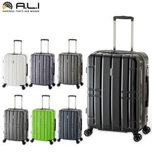 キャリーケース スーツケース Lサイズ ALI-MAX28 全7色96-112L 7泊〜 大容量 特大 tsaロック 拡張タイプ キャリーバッグ 丈夫 ファスナー ハード 旅行 ビジネスキャリー 出張 送料無料