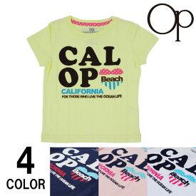 オーシャンパシフィック OP 半袖 Tシャツ 561554 子供/キッズ ロゴ Ocean Pacific カリフォルニアサーフ サーフィン ビーチ