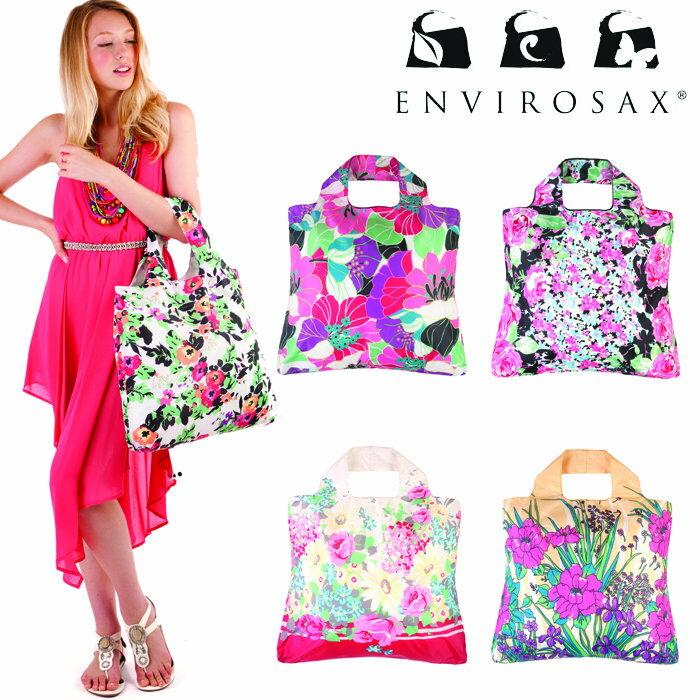 エコバッグ エンビロサックス ENVIROSAX Garden Party ショッピングバッグ 買い物袋