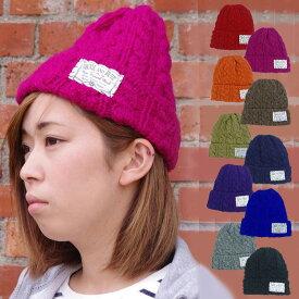 ce33bb8e39476 郵 メール便 送料無料 ニットキャップ ニット帽 ワッチキャップ アランケーブル ハンドメイド 帽子 メンズ