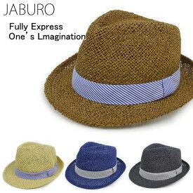 中折れ ストローハット ストライプペーパーハット 麦わら帽子 メンズ レディース ユニセックス 男女兼用 UVカット 紫外線対策 熱中症対策