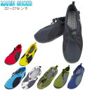 a8969f4de73 Prevention of protection sea bathing playing in the water rocky place  injury of the Malin shoes land and water for two uses Lady's men water shoes  aqua ...