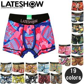 ボクサーパンツ メンズ LATESHOW レイトショー パンツ 下着 アンダーウェアー 誕生日プレゼント 郵 メール便 送料無料