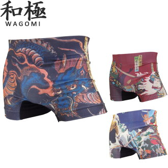 Philatelic correspondence Boxer shorts mens Japanese pole WAGOMI Ukiyo-e AC3261B101 men men underwear pants underwear boyfriend father gift birthday gift