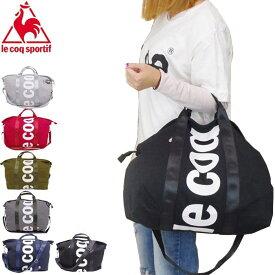 ルコック バッグ 2way ショルダーバッグ le coq sportif ロシェル 2WAYバッグ 036771 トラベル スポーツバッグ 修学旅行 通学 通勤 メンズ レディース