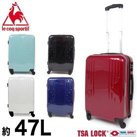 7fc489ead6 ルコック バッグ キャリーケース lecoq sportif 036947 47L スーツケース トラベルケース ココキャリー TSAロック