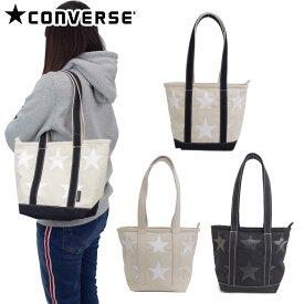 コンバース トートバッグ レディース/メンズ 星柄 STAR Print Tote Bag 全3色 S CONVERSE 17945900 スター マザーズバッグ キャンバス 通勤 通学