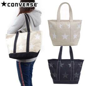 コンバース トートバッグ キャンバス レディース/メンズ STAR Print Tote Bag 全3色 Mサイズ CONVERSE 17946100 スター 丈夫 マザーズバッグ 星柄 通勤 通学