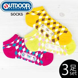 アウトドア ソックス 3足 レディース スニーカーソックス 3足セット ダイヤ outdoor products 23-25cm AC8012A371 90A 靴下 3Pソックス 【 メール便 発送】