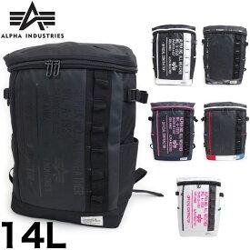 アルファインダストリーズ リュック ボックス型 スクエアリュック S メンズ/レディース リュックサック 全6色 14L ALPHA INDUSTRIES 40056 アルファ バックパック 通勤 通学 送料無料