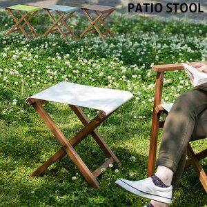 折りたたみ 椅子 キャンプ スツール チェア 持ち運び アウトドア パティオ 全4色 NX-602 BBQ 木製 屋外 ベンチ リゾート レジャー ビーチ 海水浴 リラックス ガーデン