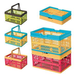 スタッチボックス 収納ボックス 折りたたみ 買い物カゴ 収納カゴ ピンク グリーン オレンジ SSB-31 収納バケツ おもちゃ入れ ランドリーバスケット おしゃれ 洗濯かご リビング収納 整理 小物