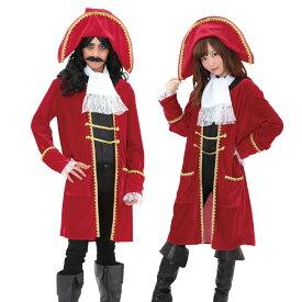 ワイルドパイレーツ メンズ/レディース コスプレ 女性 男性 ユニセックス 海賊 船長 船乗り 幽霊船 ゴーストシップ 大人 コスチューム ハロウィン 衣装 仮装 変装 イベント パーティー かわいい