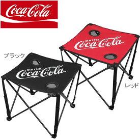 コカコーラ テーブル 折りたたみ 屋外 コンパクトテーブル レッド/ブラック CC-Q1803 アウトドア ビーチグッズ レジャー 机 折り畳みテーブル コンパクト レジャー用品