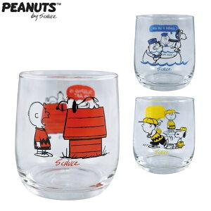 PEANUTS SNOOPY グラス おしゃれ コップ 260ml 食器 カップ レッド/ブルー/イエロー スヌーピー ガラスコップ キャラクター かわいい 子供 ジュース ランチ キッズ