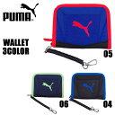 プーマ PUMA 財布 キッズ アクティブ ラウンドジップ ウォレット コイルチェーン付き ブラック/ネイビー/ブルー 07535…