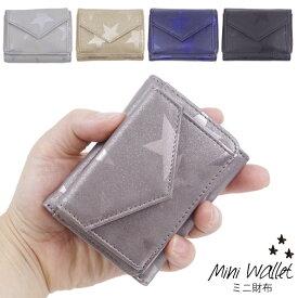 小さい財布 財布 コンパクト 三つ折り財布 ミニウォレット ミニ財布 Pisoraro スタープリント レディース 全5色 PR-69 星柄 スター コインケース カードケース 小型 多収納 多機能 ICカード入れ ウォレット 小物 かわいい メール便 送料無料