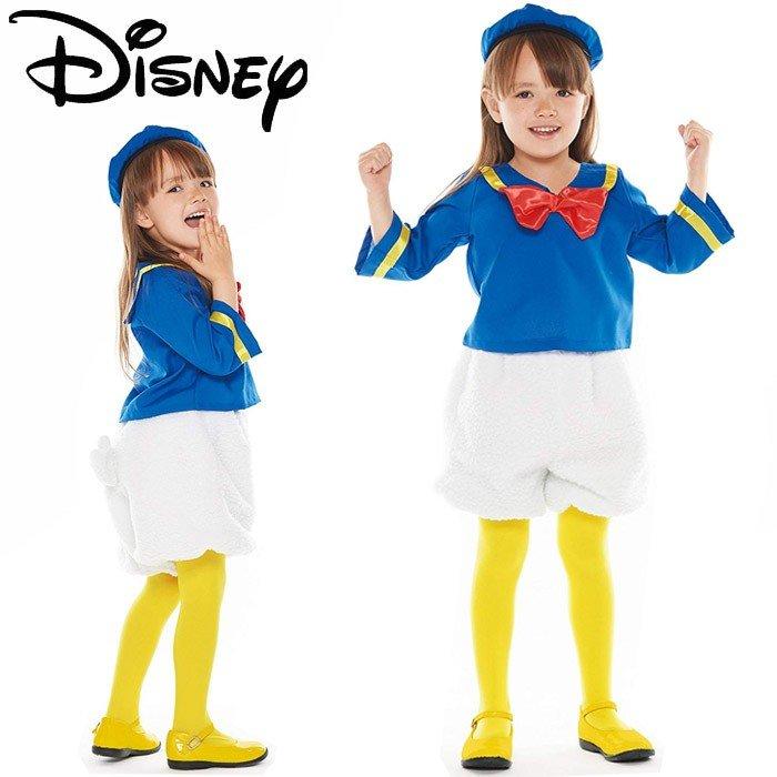 ハロウィン 衣装 子供 ディズニー 男の子 仮装 コスチューム ドナルドダック Donald Duck 802053 ディズニーランド ハロウイン コスプレ イベント ハロウィーン あす楽