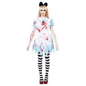 ハロウィン コスプレ 仮装 大人 コスチューム レディース ブラッディー アリス 衣装 イベント ハロウィーン 宴会 あす楽