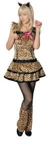 ハロウィン 仮装 大人 コスチューム レディース Cutie Leopard 衣装 コスプレ イベント halloween 宴会 あす楽