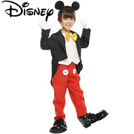 ハロウィン 衣装 子供 ディズニー ミッキー ミッキーマウス MICKEY ディズニーランド 仮装 コスチューム ハロウイン コスプレ イベント ハロウィーン あす楽
