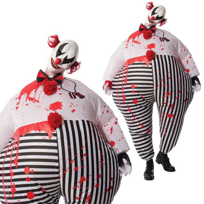 ハロウィン 仮装 大人 コスチューム メンズ Inflatable Evil Clown 衣装 コスプレ イベント halloween 宴会 あす楽