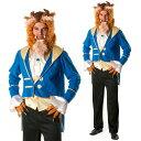 送料無料 ハロウィン ディズニー コスプレ 衣装 キャラクター 大人 メンズ BEAST ビースト 野獣 コスチューム 美女と野獣 仮装・・・