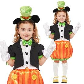 ハロウィン 衣装 子供 ディズニー 仮装 コスプレ コスチューム パンプキンミッキーパーティー ディズニーランド ハロウイン 女の子 男の子 イベント ハロウィーン halloween