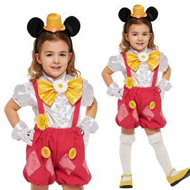 ハロウィン 衣装 子供 ディズニー 仮装 コスプレ コスチューム パステルミッキー パーティー 95862 ディズニーランド ハロウイン 女の子 男の子 イベント ハロウィーン halloween