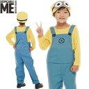 ハロウィン 衣装 子供 ミニオンズ コスチューム Child Minions Costume 95926 キャラクター ハロウィンパーティー ハロウイン イベン...