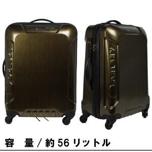 スーツケース デルセー DIZ1-56カッパー キャリーケース キャリーカート TSAロック 海外旅行 国内旅行 修学旅行 ビジネス 出張 初心者〜上級者 あす楽