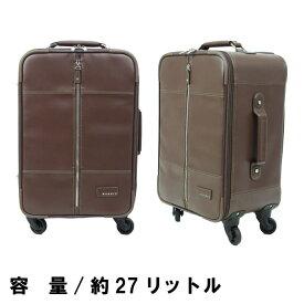 【マラソン中 エントリーでプラス ポイント5倍】サンコー スーツケース MORAFU-X MORX-45 ブラウン 45cm モラフ サンコー鞄 キャリーケース スーツケース sunco 旅行かばん あす楽