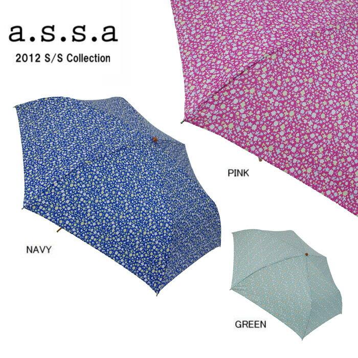 傘 レディース 折りたたみ レディース ミニ傘 50cm ミニフラワー RM028 傘 かさ カサ 雨傘 アンブレラ 雨 梅雨 あす楽