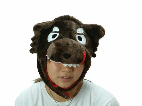 着ぐるみ帽子 なりきり帽子 オオカミ イベント 宴会 プチ仮装 ハロウィン 変装に