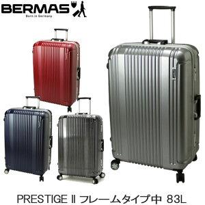 BERMAS スーツケース プレステージ2 フレーム キャリーケース L 68cm 60266 バーマス 83L 5〜7泊 TSAロック 4輪タイプ ビジネス 軽量 旅行 高機能 キャリーバッグ 送料無料