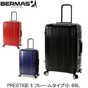 BERMAS スーツケース プレステージ2 フレーム キャリーケース 62cm 60281 バーマス 66L 4〜6泊 TSAロック 4輪タイプ ビジネス 軽量 旅行 高機能 キャリーバッグ 送料無料