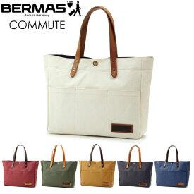 BERMAS トートバッグ メンズ ビジネスバッグ COMMUTE 帆布 横型トート 60450 バーマス カジュアル 通勤 鞄 シンプル おしゃれ 送料無料