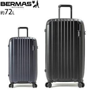 BERMAS バーマス スーツケース キャリーケース Mサイズ HERITAGE anagram メンズ/レディース ブラック/ネイビー 72L 5〜7泊 60495 大容量 長期 キャリーバッグ 受託手荷物規定内 キューブ型 ジッパータ