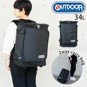 OUTDOOR PRODUCTS アウトドアプロダクツ スーツケース キャリーケース 機内持ち込み LCC対応 2wayリュックキャリー 3 メンズ/レディース ブラック/ネイビー 35L 1?2泊 62404 リュック リュックサック キ