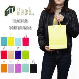 メール便 紙袋 手提げ バッグ おしゃれ 小 ペーパーバッグ 袋 全12色 ギフト 小きめ 無地 シンプル 手さげ袋 縦型 かわいい ショップ お店 ラッピング ギフトバッグ