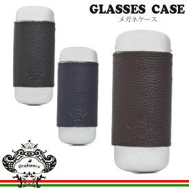 Orobianco/オロビアンコ メガネケース ハードタイプ 革 グラスケース メンズ 全3色 OBGC-007 本革 レザー シンプル 眼鏡 老眼鏡 おしゃれ プレゼント ギフト