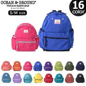b68843b019023 オーシャンアンドグラウンド リュック キッズ DAYPACK GOODAY 全16種類 4L 9L OCEAN GROUND 1525101 リュック