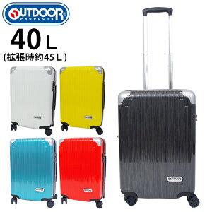 アウトドア キャリーケース 機内持ち込み 拡張式ファスナー スーツケース メンズ/レディース outdoor products 全5色 40L - 45L OD-0757-50 拡張機能 旅行 おしゃれ キャリーバッグ かわいい バッグ ケ