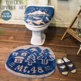 トイレマット セット 2点セット オカトー &Green Mt.48 マット フタカバー U型/O型/洗浄暖房 トイレタリー 洗える トイレ用品 おしゃれ