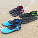 8bd9b7a114b Malin shoes land and water for two uses men gap Dis adult aqua shoes water shoes  Aqua Sphere beach Walker 2.0 Aqualung snorkeling shoes Malin recreation ...