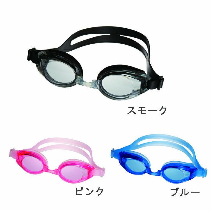 ゴーグル 水泳 スイミング 大人用 スイムゴーグル イカリ IKARI AG267 シュア 12才から成人用 レギュラーサイズ メンズ レディース