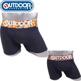 アウトドア ボクサーパンツ メンズ パンツ メンズ下着 outdoor products スイーツゴム メンズ 全2色 M/L /LL AD0011B128 アウトドアプロダクツ 男性 アンダーウェア 誕生日 ギフト プレゼント 【 メール便 対応 】